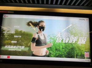 An advertisement from an underground station showing a mask you can use for running.