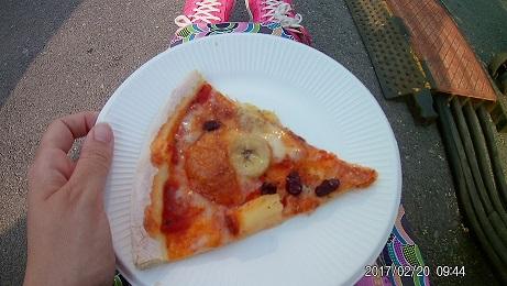 Cranberry pizza