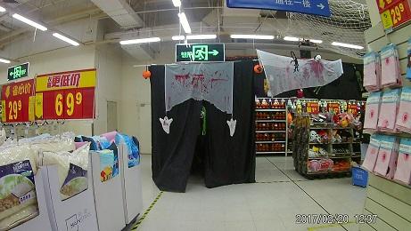 Halloween in China