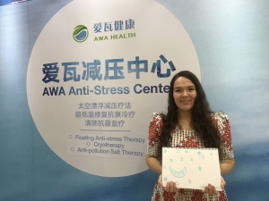 AWA Health Beijing floating