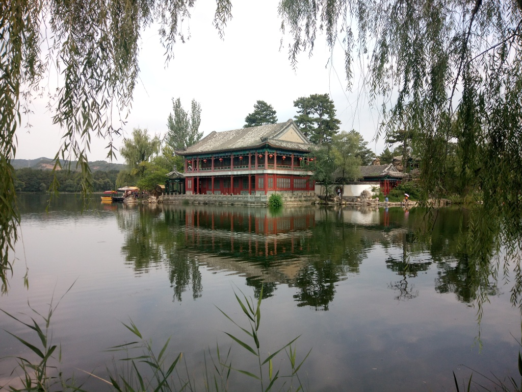 a photo of the Imperial Summer Palace of Mountain Resort garden